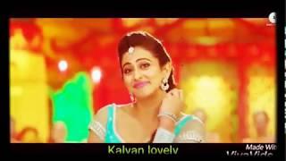 Similar sitimar DJ Duvvada jagganadham song Kalyan lovely