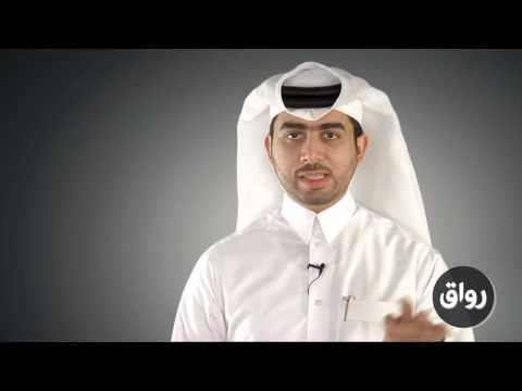 رواق  الإعلام الإجتماعي   المحاضرة 3   الجزء 5