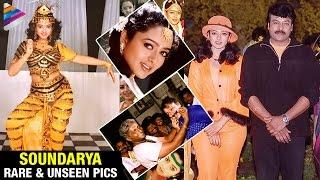 Actress Soundarya Rare and Unseen Pics | Celebrities Photos | Pictures | Telugu Filmnagar