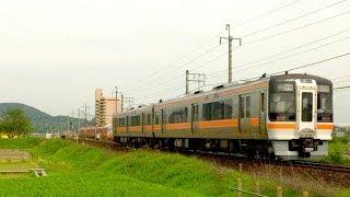 getlinkyoutube.com-高山線を快走するキハ75