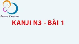 getlinkyoutube.com-#N3 - KANJI BÀI 1