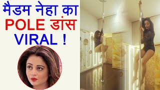 May I Come In Madam Actress Neha Pendse POLE DANCE video goes VIRAL | FilmiBeat