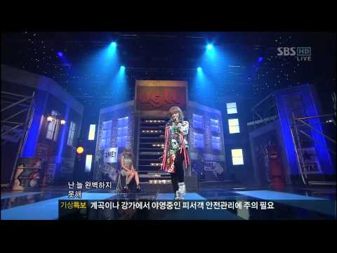2NE1_0731_SBS Popular Music_Hate You / Ugly [HD]