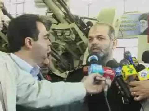 Mesbah-1 Mesbah 1 23mm towed anti-aircraft eight cannons Iran iranian army Air Defense System