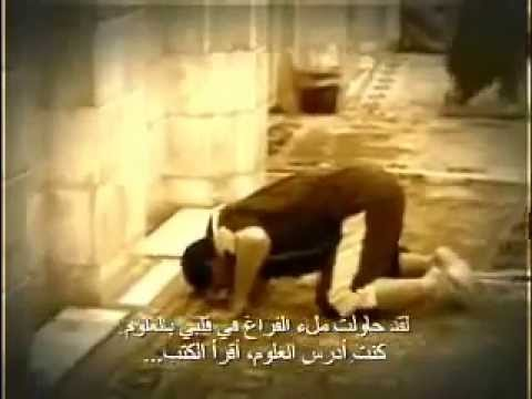Scientist searching for Allah / God and what conclusion he comes to