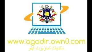 getlinkyoutube.com-حافلات النقل العمومي جديدة بمدينة أكادير 2