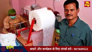 ये हैं असली पैडमैन| Real Life PADMAN story in Hindi |Arunachalam Muruganantham| Meet The Real Padman