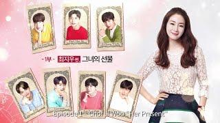 [LOTTE DUTY FREE] 7 First Kisses (ENG) #1 Choi Ji Woo