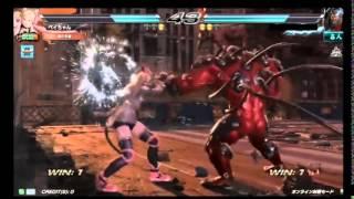 getlinkyoutube.com-鉄拳7 Lucky Chloe vs Steve & Gigas Tekken 7 (07/05/2015)