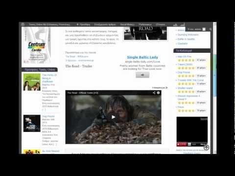 Tainies-Online.eu - Πώς Θα Δείτε Ταινίες Online Με Ελληνικούς Υπότιτλους