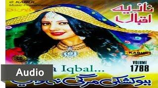 getlinkyoutube.com-Nazia Iqbal Pashto New 2016 Song Album - Babo Kashke Marge Na We - Tapy Zar Babo