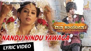Nandu Nindu Yawaga - Kannada Song Lyric Video, Danakayonu, Duniya Vijay, V Harikrishna, Yogaraj Bhat