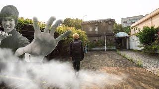 getlinkyoutube.com-ABANDONED Home of Bruce Lee $100Million Family Mansion 栖鶴小築