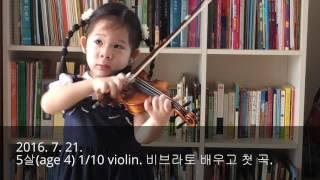 getlinkyoutube.com-0 -2 Years Violin Progress