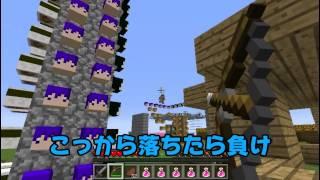 getlinkyoutube.com-【Minecraft】マインクラフターの日常!part47【コラボ実況】