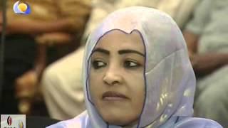 الفنانة هدى عربي - 1 - البلوم في فرعو غني