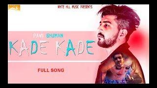 New Punjabi Songs 2017 | Kade Kade ( Full Song) | Pavii Ghuman | Latest Punjabi Song 2017 width=