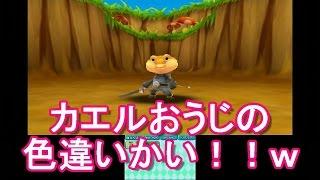 getlinkyoutube.com-【Ver.1.9】[電波人間のRPG FREE! カエルせんしとタイマンしてみた!] マフィのぼやき実況プレイ その155