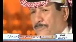 getlinkyoutube.com-لقاء مع خلف بن هذال العتيبي وسالفة قصيدة أنتي يابنت