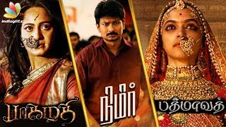 Who Wins Bhaagamathie or Padmaavat or Nimir | Movies Comparison