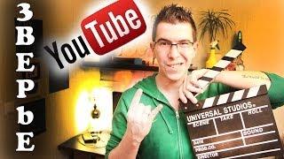 getlinkyoutube.com-Школа Youtube 4 / Монетизация и Удержание