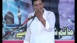 getlinkyoutube.com-Zakir Ghulam Abbas Ratan  majlis 6 ramzan 2013  jhang city