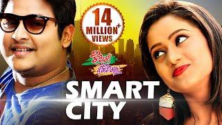 SMART CITY   Masti Song I JHIATAA BIGIDI GALAA I Elina & Babusan