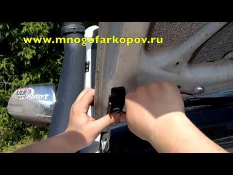 Амортизатор (упор) капота на Toyota Hilux KU-TY-HX00-00 (обзор,установка)