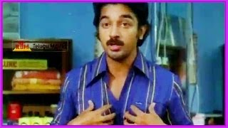 getlinkyoutube.com-Kamal Hassan & His Father Emotional Scene - In Akali Rajyam Telugu Movie