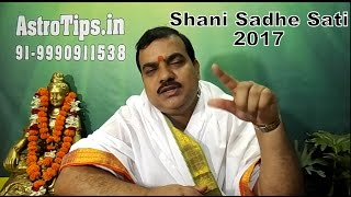 getlinkyoutube.com-Shani Sade Sati 2017 : शनि साढ़े साती 2017 : by Pt Deepak Dubey
