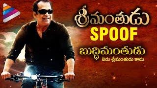 getlinkyoutube.com-Brahmi as Buddhimanthudu | Mahesh Babu Srimanthudu Trailer Spoof | Nayanthara | Telugu Filmnagar
