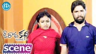 getlinkyoutube.com-O Radha Katha Movie - Vahida, Krishna Maruti, Babu Rao, Mallika Climax Scene