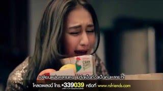 getlinkyoutube.com-เปลี่ยนเเฟนหลายหน (ไม่ใช่คนหลายใจ) : Faii Am Fine | Official MV