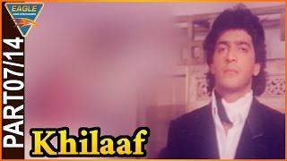 getlinkyoutube.com-Khilaaf Hindi Movie Part 07/14 || Madhuri Dixit, Chunkey Pandey || Eagle Hindi Movies