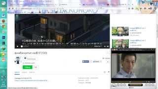 getlinkyoutube.com-How-to วิธีโหลดคลิปจาก Dailymotion ให้เป็น Mp4 เผื่อกรณี IDM เจ๊ง!!