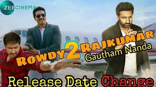 Rowdy Rajkumar 2 ( Gautham Nanda ) Hindi Dubbed Full Movie | Gopichand | Release Date Change