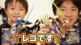 getlinkyoutube.com-これはレゴです(・∀・) LEGO STAR WARS Jango Fett 75107 / General Grievous 75112 Buildable Figures