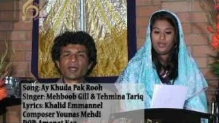 getlinkyoutube.com-Mehboob Gill - Ay Khuda Pak Rooh Duet With Tehmina Tariq.