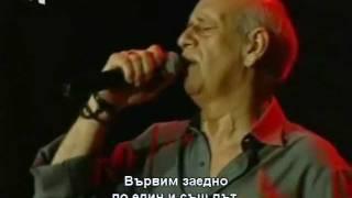 getlinkyoutube.com-Димитрис Митропанос - Роза