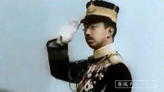 getlinkyoutube.com-【カラー】白馬上の昭和天皇 / 軍服着用、白馬上の陛下 / Emperor Hirohito ride a white house