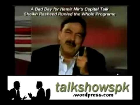 CIA agent Hamid Mir of GEO TV exposed