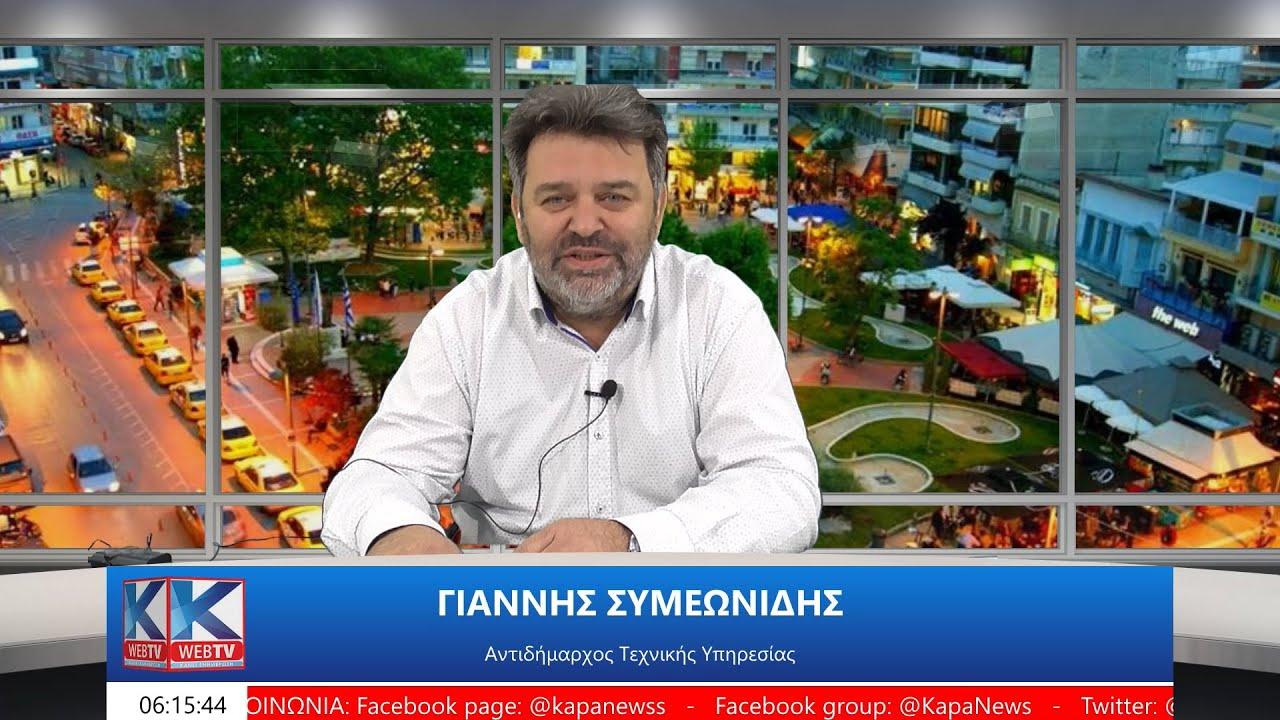 Ο Γιάννης Συμεωνίδης στην πρώτη του δημόσια συνέντευξη μιλάει εφ' όλης της ύλης