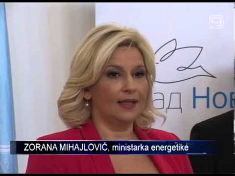 TV KANAL9, NOVI SAD: RAČUNI ZA GREJANJE PROBLEM