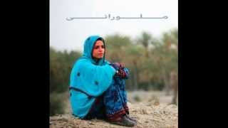 getlinkyoutube.com-اهنگ مروچان با صدای میلاد یاسری : اهنگ بلوچی بسیار زیبا