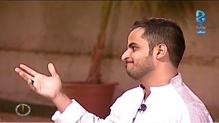 getlinkyoutube.com-وداع الشباب لـ محمد العبدالله | #زد_رصيدك14