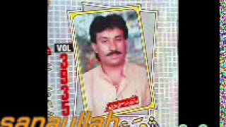 getlinkyoutube.com-(3935 Volume)Shaman Ali Mirali Old Songs All Songs Hik Hik Sor