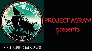 getlinkyoutube.com-【イルーナ戦記】「アイズ無双」【iruna online】