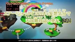 getlinkyoutube.com-【ニコカラ】てんごくとじごく 【on vocal】