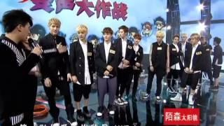 [Eng Sub] 130825 EXO China Love Big Concert