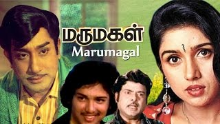 getlinkyoutube.com-tamil full movie | Marumagal